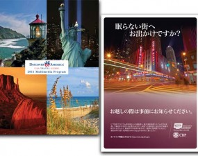 Discover America - print marketing